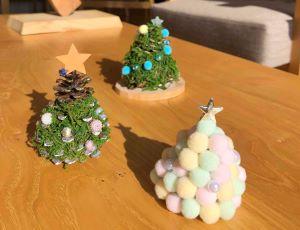 名取TC:【12月セルフクラフト】大人も子どもも楽しく作ろう!~松ぼっくりツリー作り~(毎日開催)
